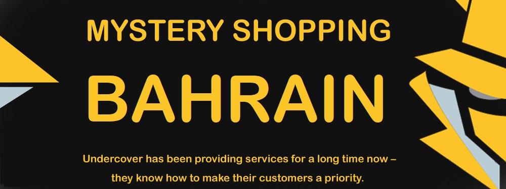 Mystery Shopping Bahrain